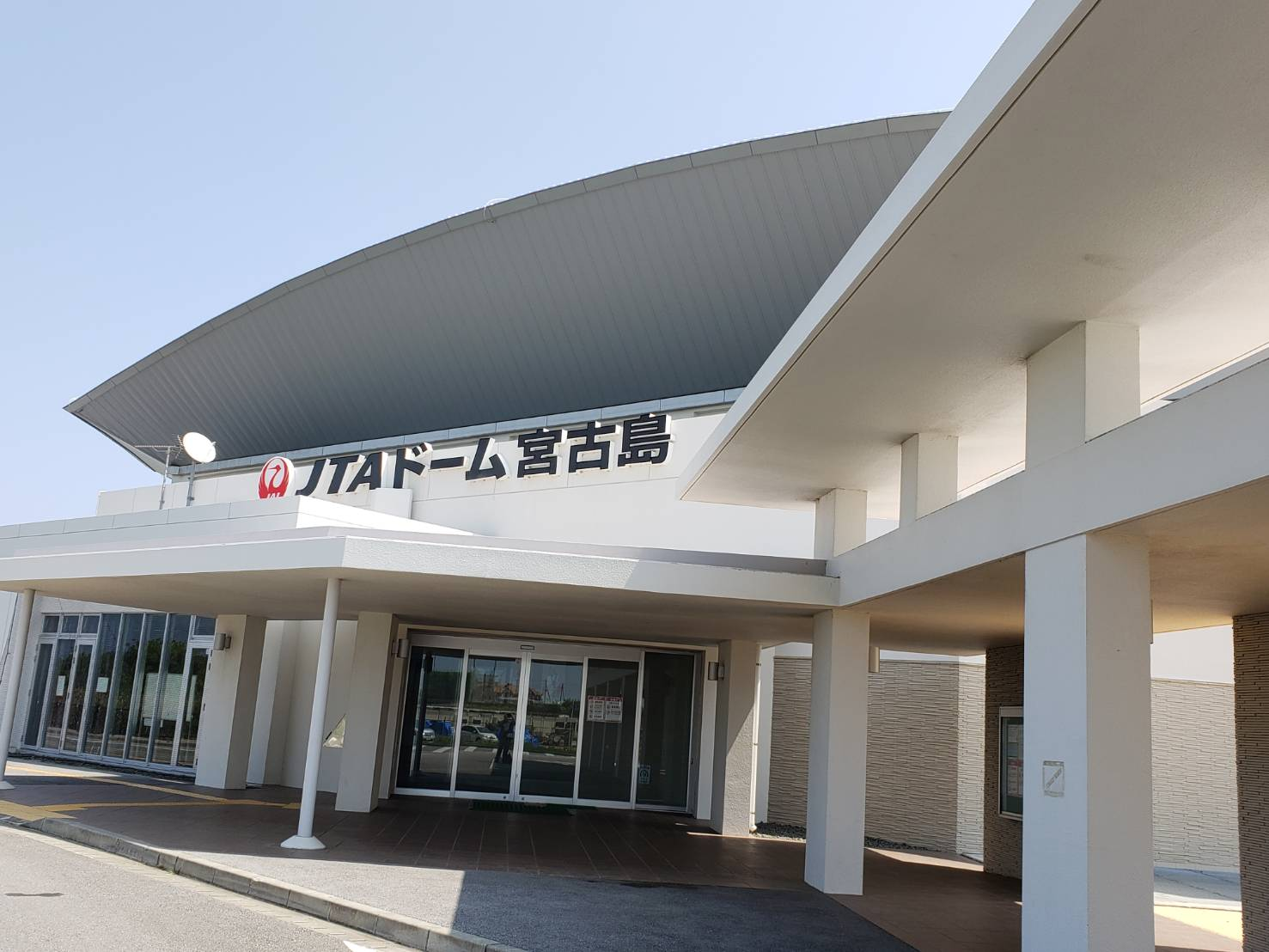 第2回 沖縄リゾート保育事業の園向け説明会開催レポート(宮古島)